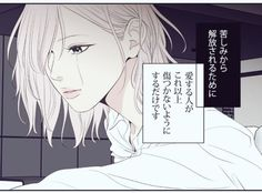 yuri and i Yuri Anime, Manga Anime, Walking Dead Fanfiction, Digital Art Anime, Sakura Uchiha, Plants Vs Zombies, Darling In The Franxx, Fan Fiction, Her Smile