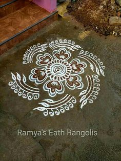 Rangoli Kolam Designs on Happy Shappy in Here you can find the most beautiful & Simple design, photos, images, free hand and more in Small & Large design Ideas Indian Rangoli Designs, Rangoli Designs Latest, Simple Rangoli Designs Images, Rangoli Designs Flower, Rangoli Border Designs, Rangoli Patterns, Rangoli Ideas, Rangoli Designs With Dots, Beautiful Rangoli Designs