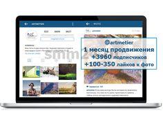 Пример привлечения живых подписчиков. Старт с 3000 подписчиков.  По вопросам продвижения в instagram: +7(495)7903656 +7(929)5914194 (what's app/viber/telegram).  Оставьте свою заявку на сайте smm24.ru