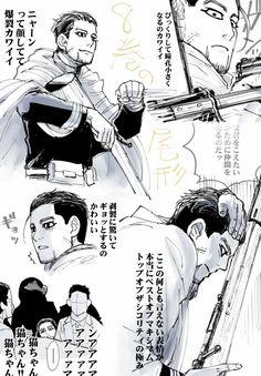 Ogata Hyakunosuke   Golden Kamuy One Punch Man, Manga, Fashion Art, Anime Art, Animation, Fan Art, Comics, Drawings, Fictional Characters