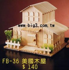 http://3.bp.blogspot.com/-NxtRee6I8pw/Tg8F4gDCRQI/AAAAAAAAAUE/fBT7ZRZVqow/s1600/casita.jpg