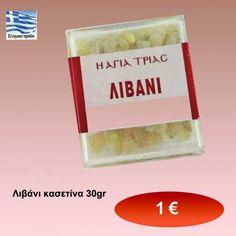 10601100 Λιβάνι κασετίνα 30gr 1,00 € Convenience Store, Convinience Store