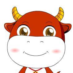 Love Heart Gif, Cute Love Gif, Love Kiss, Hug Gif, Meme Faces, Cute Cartoon, Art Girl, Dame, Pikachu
