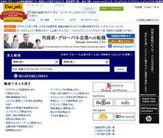 ■ Daijob.com - Google 検索