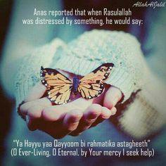 When feeling sad, recite this #dua (#prayer) #hadees