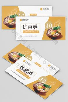 Dining coupon voucher Free Download | Pikbest #restaurants #coupon #voucher #design #graphicdesign #freebie #freeprintable #printable #download #pikbest Restaurant Vouchers, Restaurant Coupons, Restaurant Offers, Menu Design, Food Design, Banner Design, Flyer Design, Food Vouchers, Gift Vouchers