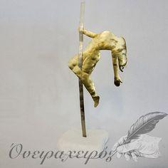 Δώρο για σχολή χορού Pole Dance - Δώρο για Pole Dancer Pole Dance, Dancer, Greek, Statue, Art, Art Background, Dancers, Kunst, Performing Arts