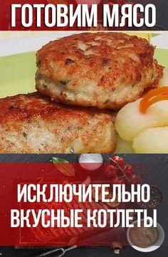 Голубцы из пекинской капусты с курицей и рисом | Рецепт в ...