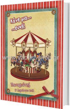 Βιβλίο ευχών - Carousel Paper, Baby, Baby Humor, Infant, Babies, Babys