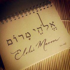 Elohei Marom (God of Heights)~~ Hebrew Names, Biblical Hebrew, Hebrew Words, Hebrew Writing, Hebrew Tattoo, Messianic Judaism, Spiritual Words, Learn Hebrew, Names Of God