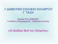 by antonistsiv via Slideshare Greek History, Fails, Modern, Thread Spools