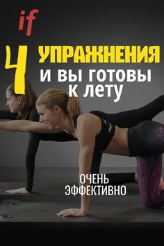 Workout Shoulder Hit Every Head Yoga Fitness, Fitness Tips, Health Fitness, Keto Diet For Beginners, Reflexology, Diet Tips, Beauty Care, Fitness Inspiration, Healthy Lifestyle