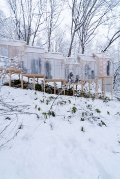 """Fragile Shelter by Hidemi Nishida   """"...trying to extract joyful happenings from the place."""""""