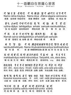 yellow dzambhala mantra - Google Search