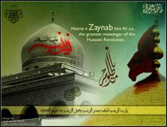 Salam ya Zaynab bint'e Ali (a. Muharram, Revolution, Reflection, Islam, Teaching, Bait, Creative, Movie Posters, Quotes