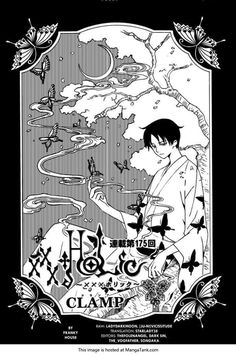 xxxHOLiC Manga vol.15 ch.175 Page 1 Magic Knight Rayearth, Xxxholic, The Evil Within, Muse Art, Cardcaptor Sakura, Clamp, Coloring Books, Cool Art, Embroidery