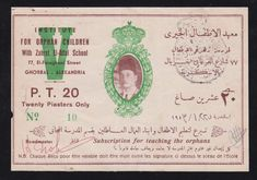 Orphan, Alexandria, The Twenties, Vintage World Maps, Bullet Journal, Place Card Holders, Teaching, History, Children