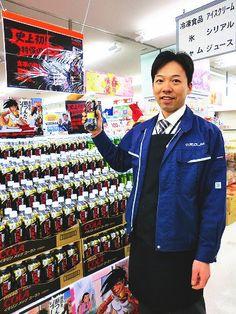 Mr.Taketatsu