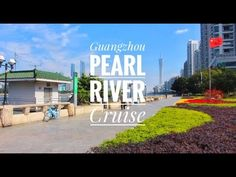 Guangzhou | Pearl River Cruise DAY