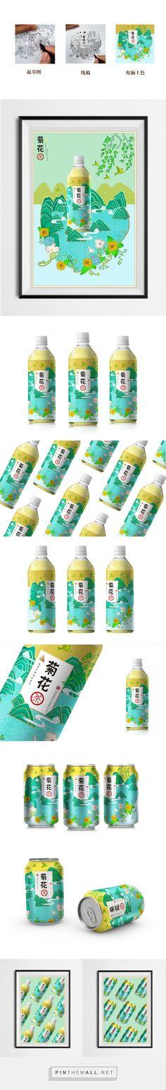 The Origin #Chrysanthemum #Tea #packaging by mmoowww -  http://www.packagingoftheworld.com/2015/02/the-origin-chrysanthemum-tea.html