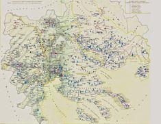 Σέρρες: Πώς λέγονταν πριν τα χωριά των Σερρών; (ΦΩΤΟ + ΟΝΟΜΑΤΑ) - serraikanea.gr Diagram, Map, News, World, Green Houses, Location Map, Maps, The World