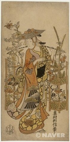 <오쿠무라 토시노부 '꽃파는 행상'> 1720~1723년경에 그려졌고 기메 국립 아시아 미술관에 소장되어 있다. 화려한 무늬의 기모노를 입은 여인이 많은 꽃을 어깨에 짊어지고 있는 모습이다. 일본의 정서가 잘 드러나있다고 생각한다.