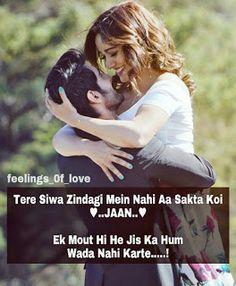 Whatsapp Dp Love Status Shayari Romantic Wallpaper Dp Love
