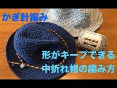 かぎ針編み★形がキープできる中折れ帽の編み方 - YouTube