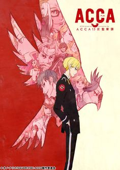 ACCA13区监察课 OP Shadow and Truth/ONE III NOTES - http://mag.moe/74179 #201702, #ACCA13区监察课 发售时间:2017年2月22日  收录内容 表題曲 + カップリング1曲、各inst.の計4曲収録 点我带回家