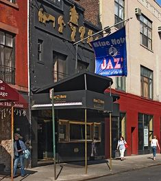 The Blue Note, this is where I met Harry Conick Jr. It was a CBS Record Release concert and party. Jerry took me. I got to talk to him and shake his hand. This is on the block I spent all my free time in the Village.
