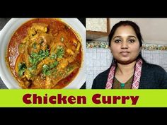 Amazing Easy Chicken Curry   Quick Chicken Curry   Chicken Curry Recipe   Bihari Chicken Curry