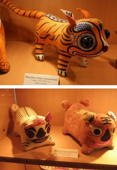 Chinese 50's Tiger Toy.  Want.