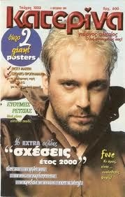 Katerina magazine!