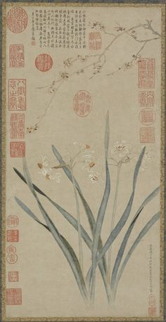 'Narcissus and Wintersweet' ( Ming dynasty, after 1547 ). Ink and colour on paper. Copy after Qiu Ying (circa. and text courtesy Freer Sackler. Chinese Art Copyright with museum Korean Painting, Japanese Painting, Chinese Painting Flowers, Flower Paintings, Chinese Posters, Asian Flowers, Chinese Art, Chinese Brush, Ink Painting
