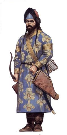 Archer Turcoman. Illustration d'Angus Mc Bride.