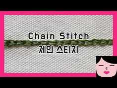 ceylon stitch tutorial - hand embroidery This is how to do the Ceylon stitch like a knit shape. I used 6 Mine is shaped like a knit neck warm. Japanese Embroidery, Hand Embroidery, Chain Stitch, Neck Warmer, Shapes, Knitting, Pattern, Tricot, Breien