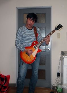 My Les Paul