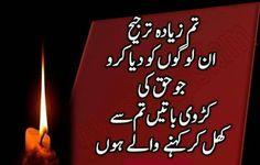 Urdu Section :)