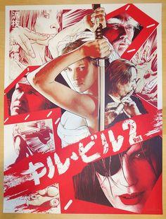 "2014 ""Kill Bill Vol. 2"" - Silkscreen Movie Poster by Budich"