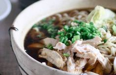 In this recipe, we'll show you how quick and easy it is to prepare the perfect Shoyu Chicken Ramen recipe without having to leave your home.
