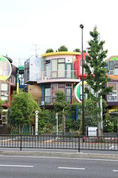 Tokyo - Conseils et bonnes adresses kawaii - Slanelle Style - Blog mode, voyage, musique, beauté - Paris Style Blog, Tokyo, Street View, Kawaii, Paris, Mansions, House Styles, Tips, Music