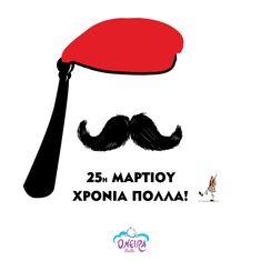 Χαράς ευαγγέλια σήμερα για Ευάγγελους, Ευαγγελίες και όλους τους Έλληνες! 🇬🇷 Χρόνια πολλά σε όλους! Celebration, Movies, Movie Posters, Films, Film Poster, Cinema, Movie, Film, Movie Quotes