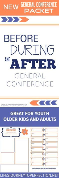Life's Journey To Perfection: General Conference Packet and Worksheet! (Before, During and After General Conference)