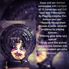 Hindu Vedas, Hindu Deities, Vedic Mantras, Hindu Mantras, Indian Spirituality, Hindu Rituals, Sanskrit Mantra, Indian Goddess, Hindu Dharma