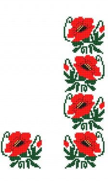Cross Stitch Bookmarks, Cross Stitch Heart, Beaded Cross Stitch, Cross Stitch Borders, Cross Stitch Designs, Cross Stitching, Cross Stitch Patterns, Beaded Embroidery, Cross Stitch Embroidery