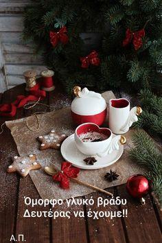 Merry Christmas, Christmas Cup, Christmas Gifts, Xmas, Christmas Drinks, Christmas Tree Decorations, Holiday Decor, Christmas Markets Europe, Good Morning Good Night