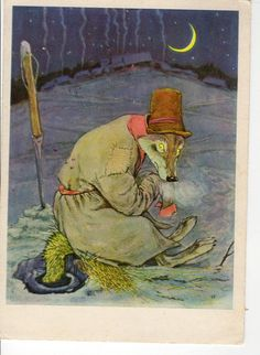 Russian fairy tale Wolf ice fishing with tail postcard, vintage Russian Folk Art, Fable, Russian Painting, Fairytale Art, Children's Book Illustration, Conte, Illustrations Posters, Illustrators, Fairy Tales