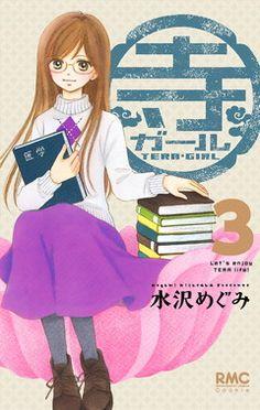 Shoujo, Manga Anime, Disney Characters, Fictional Characters, Aurora Sleeping Beauty, Disney Princess, Fantasy Characters, Disney Princesses, Disney Princes