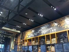 Blown away by the newest @Starbucks Loves store! #Austin #Clover