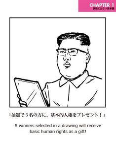 埋め込み English Sentences, English Words, A Funny, Hilarious, Japanese Funny, Japanese Phrases, Japanese Language, Life Images, Learn English